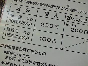 h150906012.JPG