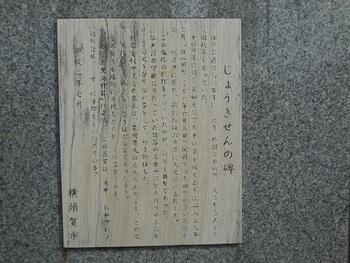 h170429006.JPG